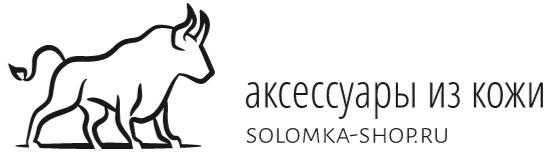 SOLOMKA - SHOP . RU