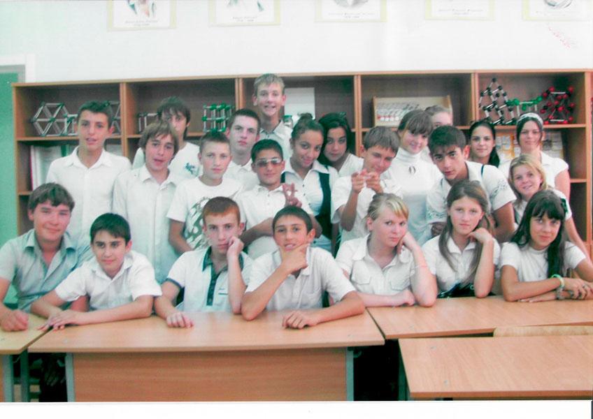 8 класс 2000-е гг
