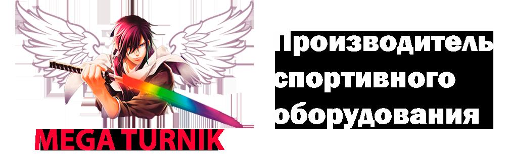 MEGA TURNIK