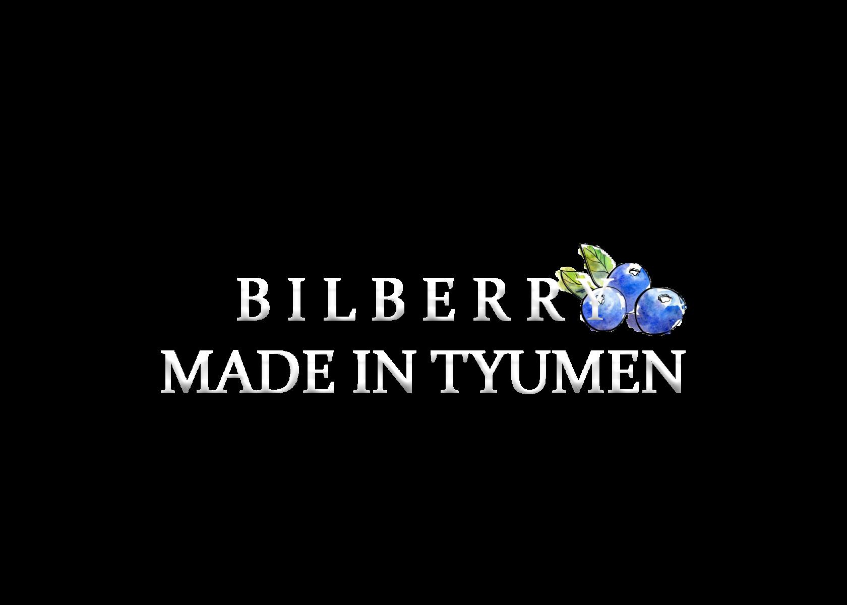 Студия театра и моды BILBERRY