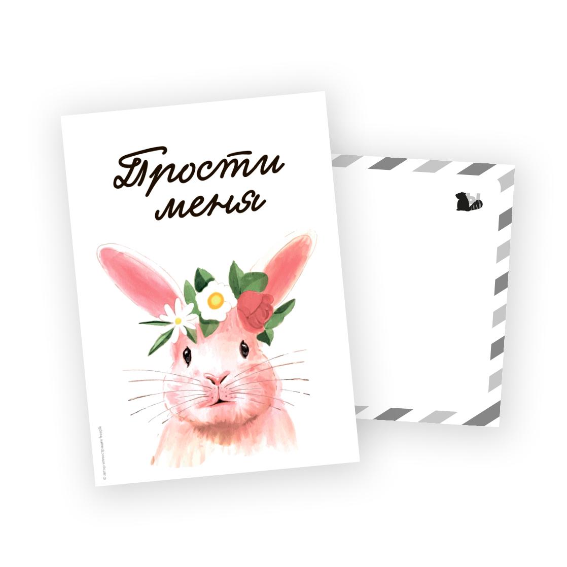Днем рождения, открытки оптом октябрьский