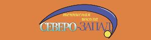 Теннисные сборы «Псков 2020»