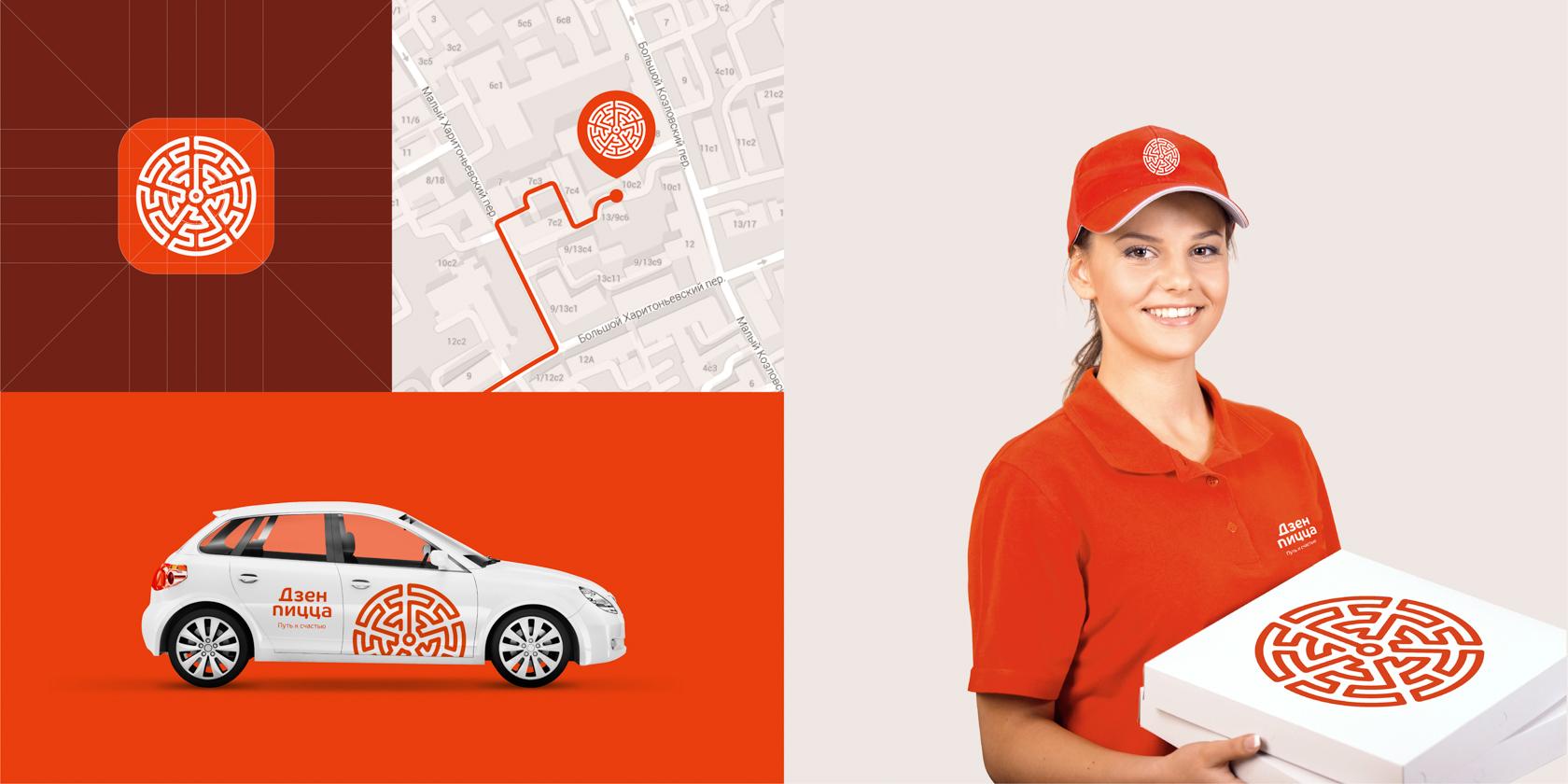 Фирменный автомобиль, иконка приложения, одежда сотрудника, упаковка