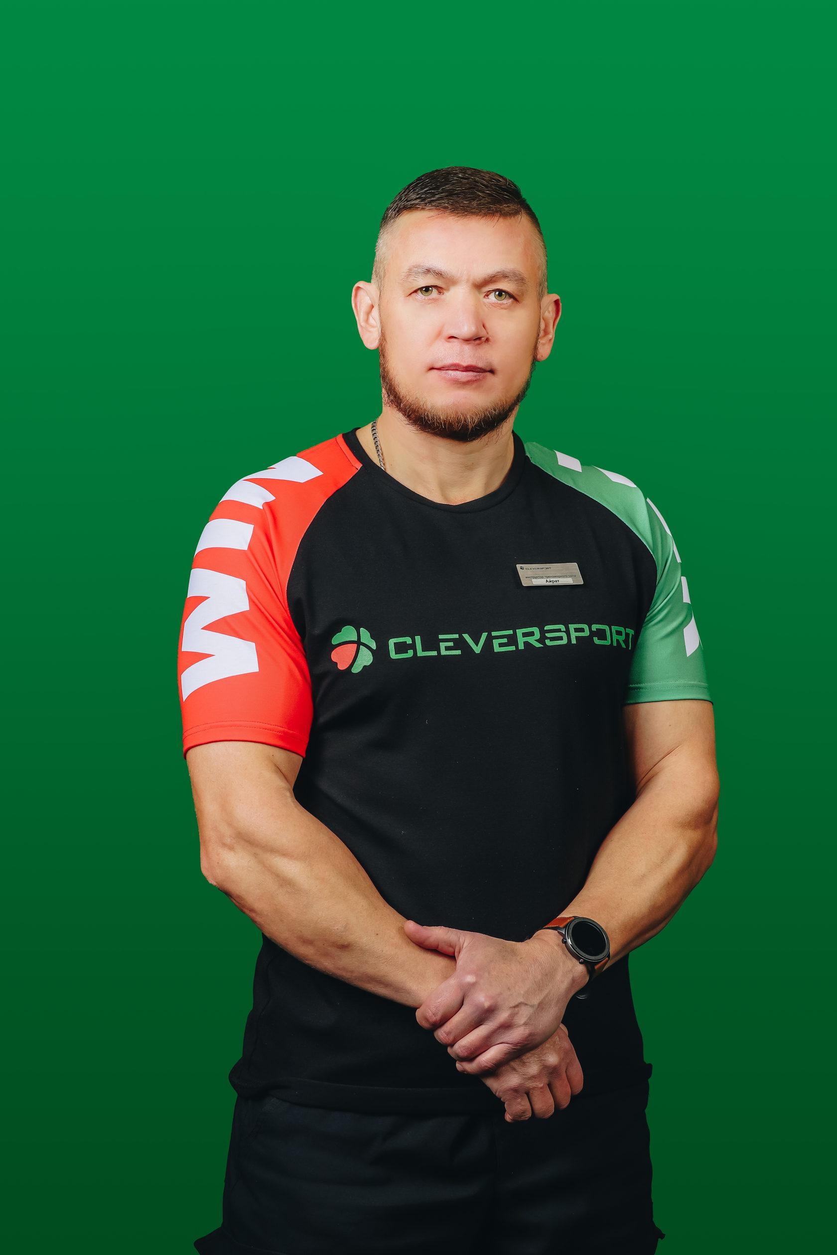 Айрат Мугнутдинов. Массажист.