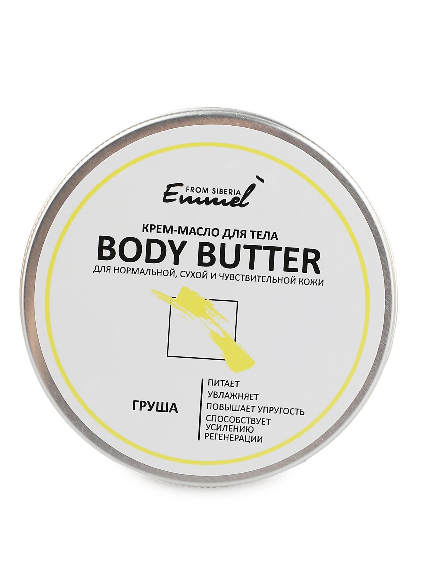 Body butter груша