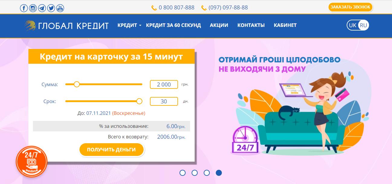 е-гроши украина