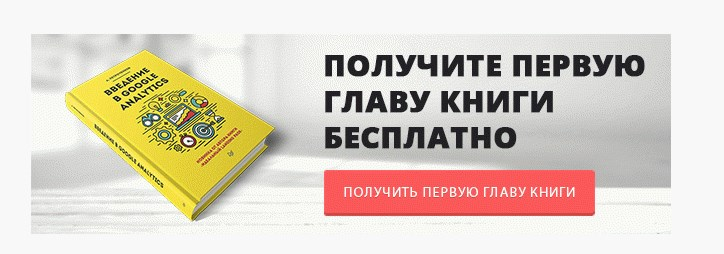 скидки, предложения, рекламная кампания идея