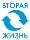 """ООО """"Вторая Жизнь"""""""