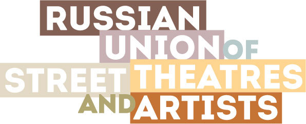 RUSSIAN UNION ofSTREET THEATRES and ARTISTS