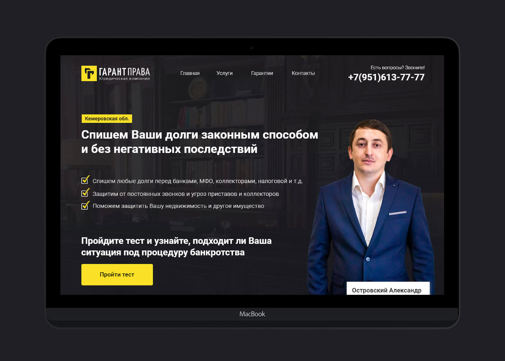 Курьер фрилансер спб it project freelance