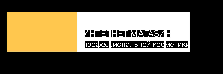 Магазин профессиональной косметики в Екатеринбурге | KREM