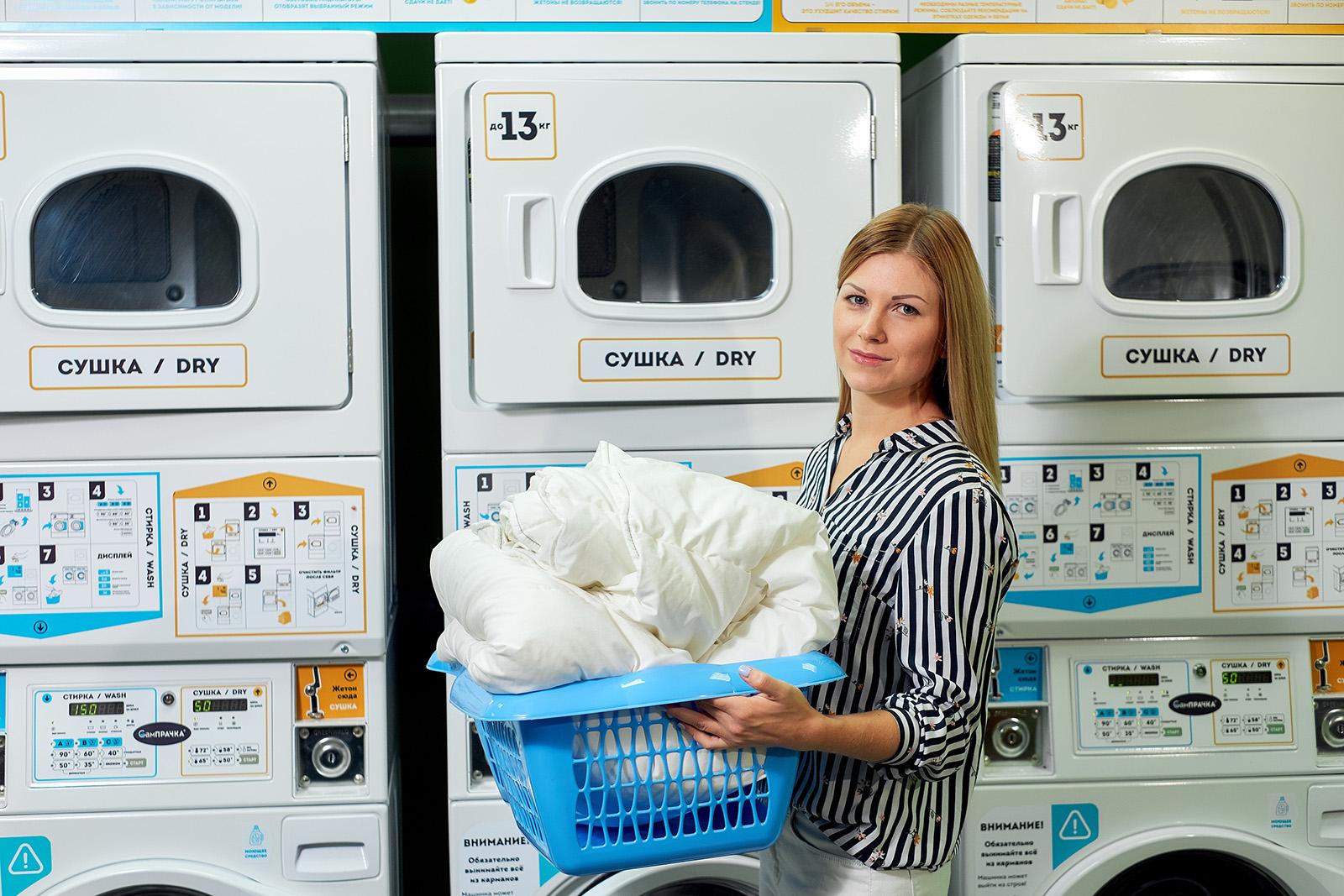 Аквачистка с доставкой по городу Барнаулу на следующий день, быстрее чем сдать вещи в химчистку