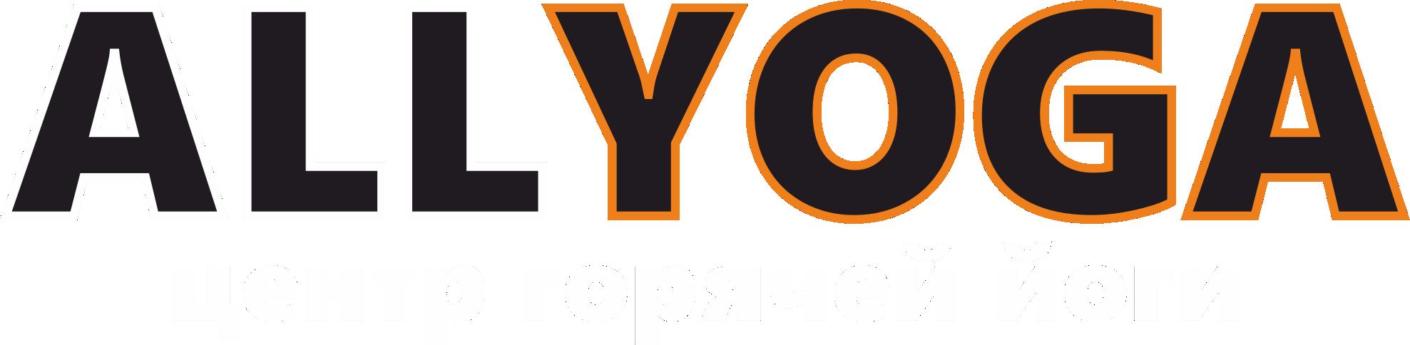 йога йога