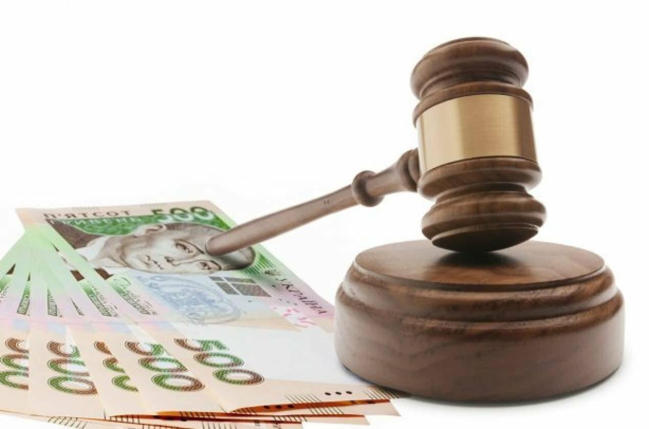 Как подать гражданский иск в рамках уголовного производства?