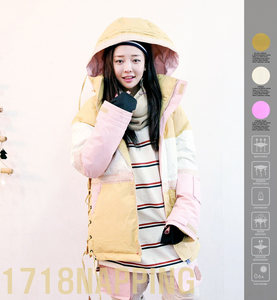 Куртка Joye yellow white pink
