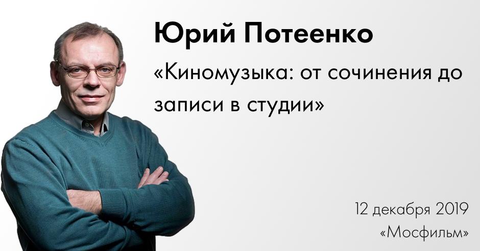 music-recording.ru