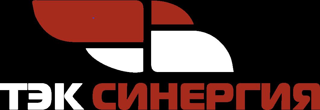 ТЭК «Синергия» Бережно доставим ваш груз в любую точку России