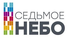 ЖК Седьмое Небо Ижевск