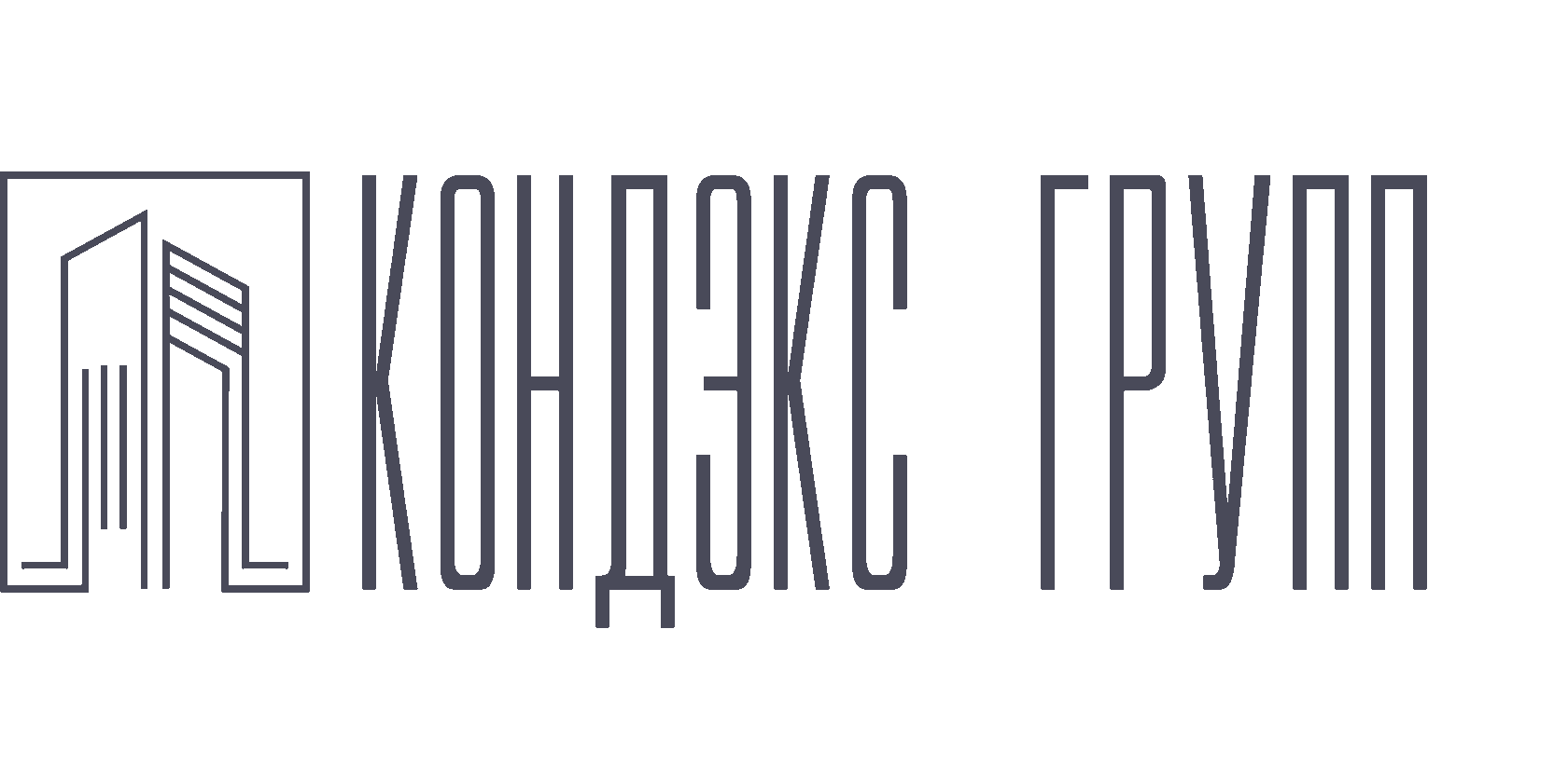"""КОНДЭКС ГРУПП"""