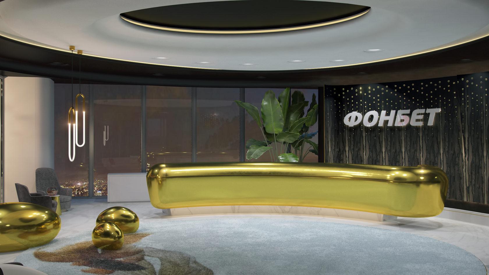 офисы в москве фонбет