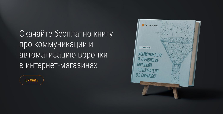 Скачать бесплатно книгу автоматизация продаж примеры мобильных приложений на битрикс