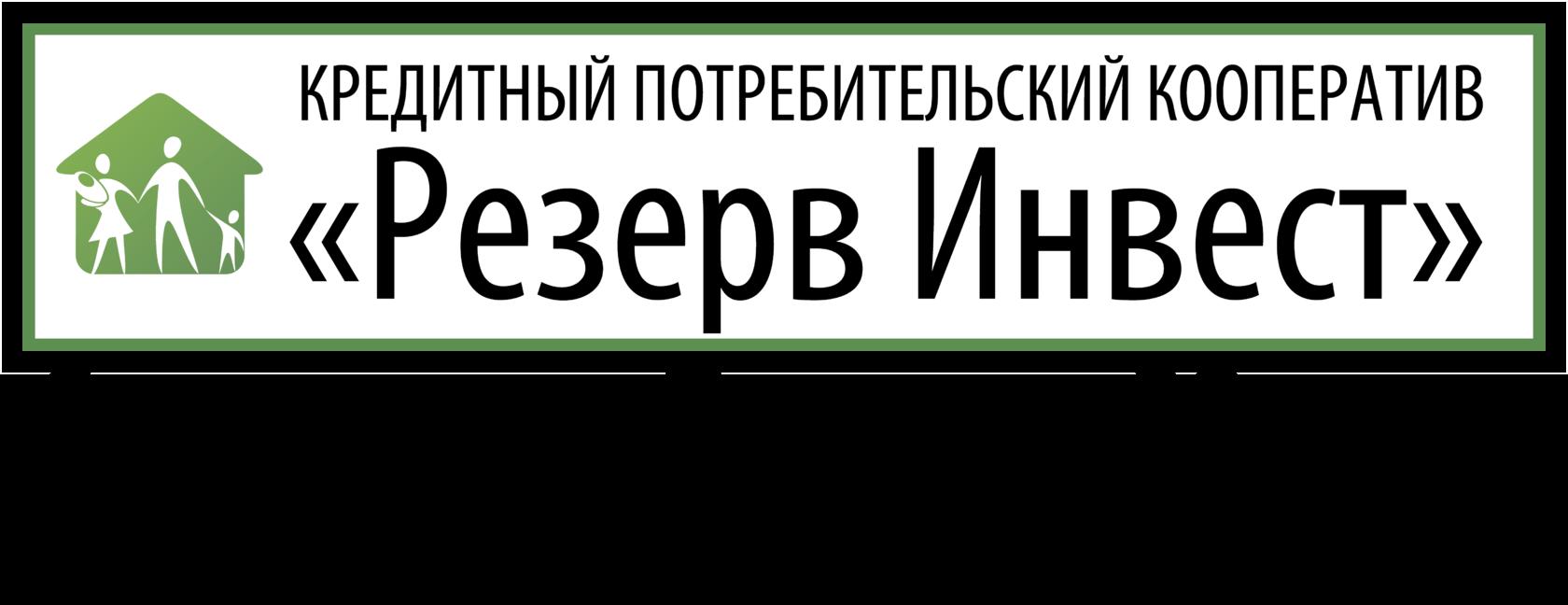 Резерв Финанс