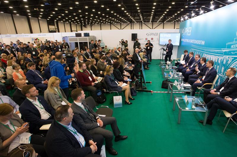 Материалы IPhEB форума 2017
