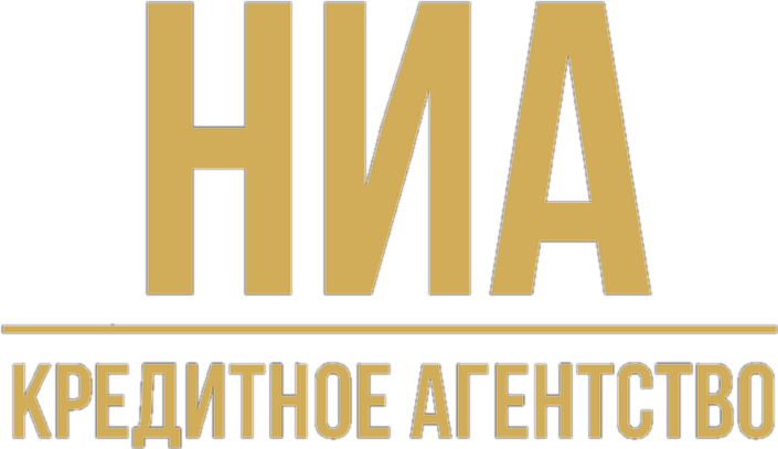 НИА Кредитное Агентство