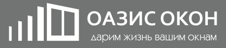 ОАЗИС ОКОН