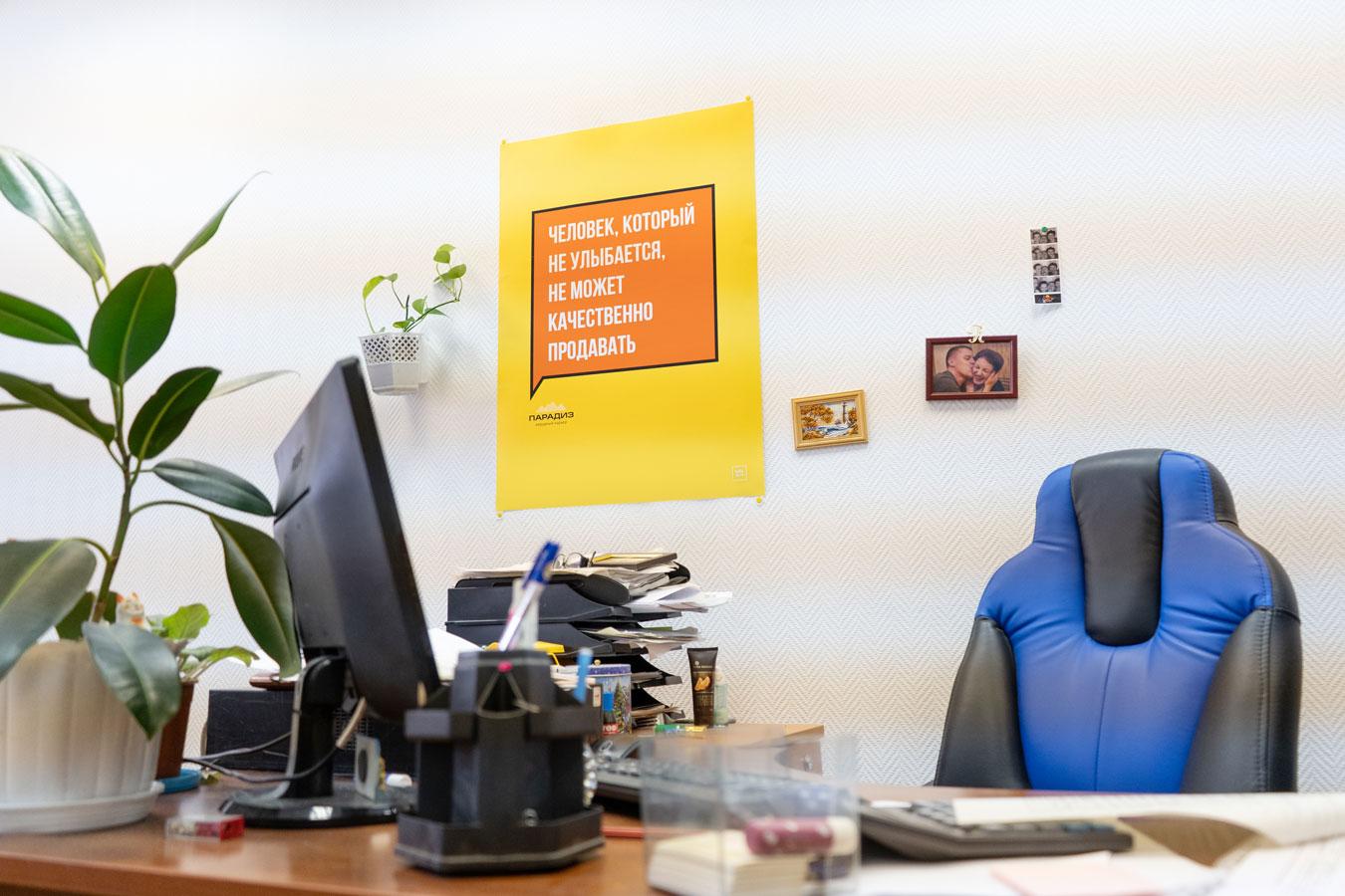 Постеры в кабинет ит директора