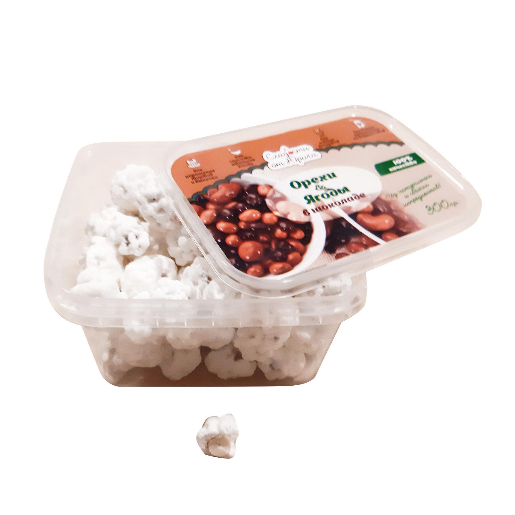 Арахис в сахаре, 250 гр