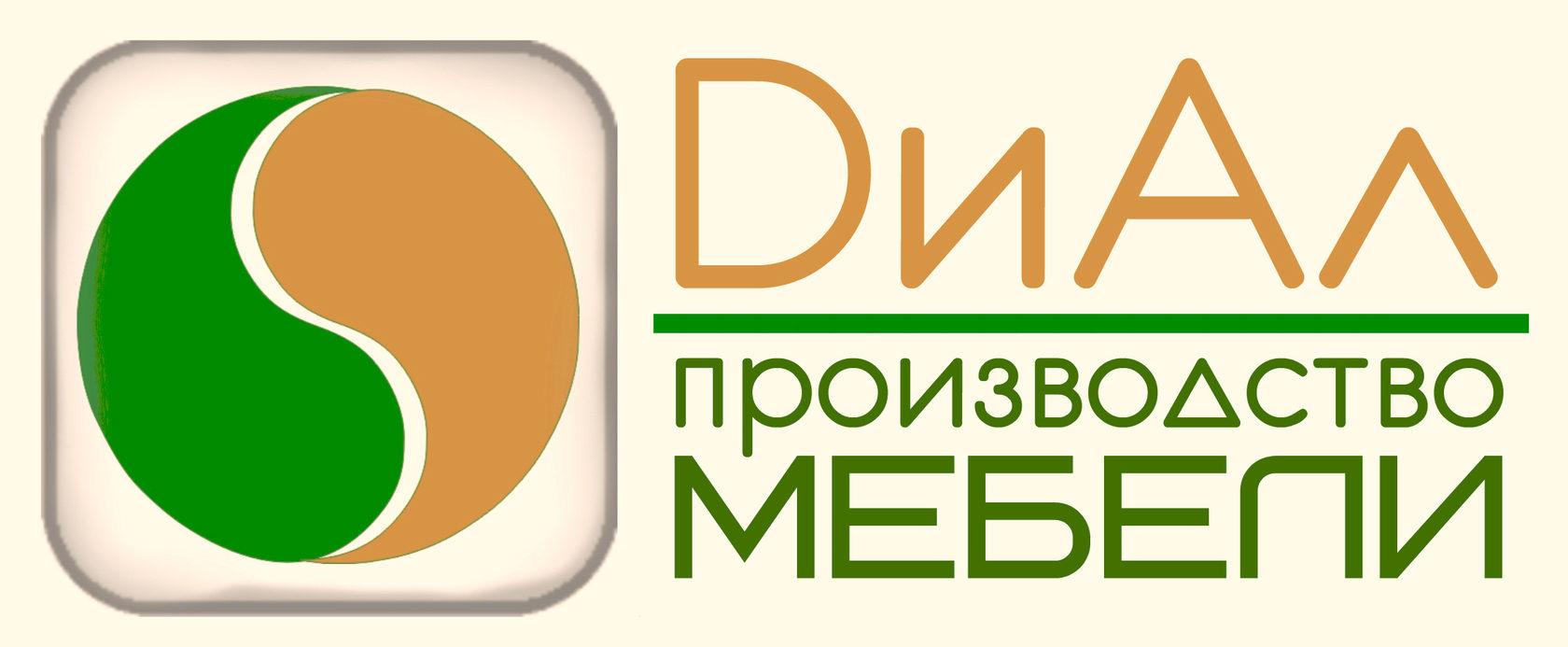 МебельГрадъ Бор, кухни на заказ, кухни шпон, кухни массив