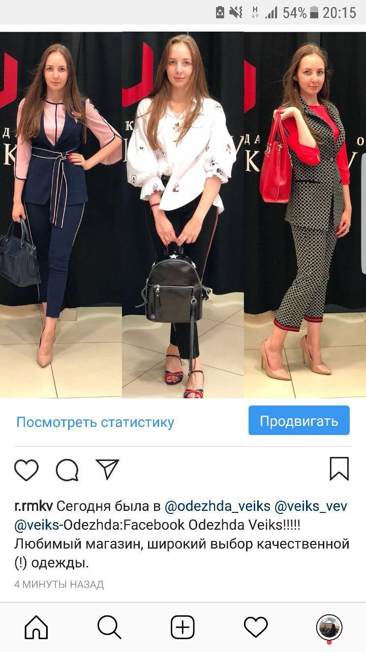 78a3c5a2f7f Сегодня были с дочкой в ТЦ Домодедовский. Первый раз зашла в Ваш магазин