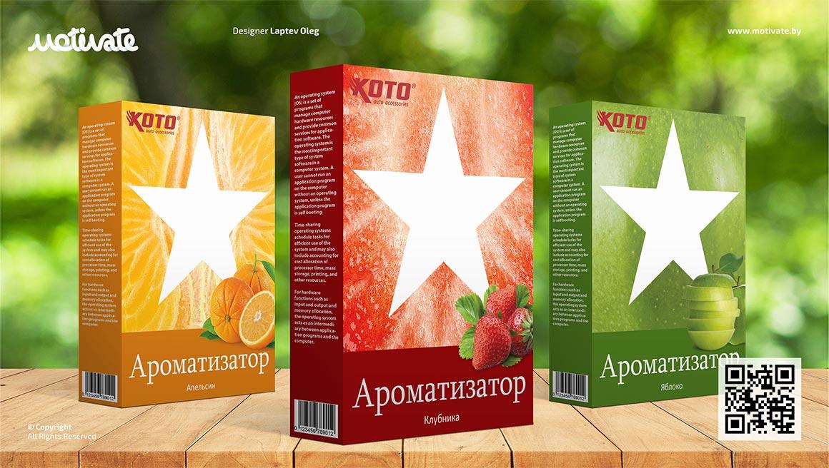 Дизайн упаковки ароматизаторов