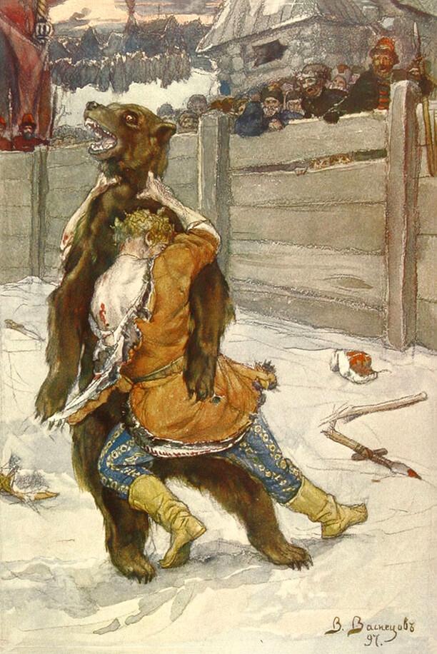 Медвежьи бои стали неотъемлемой частью праздников и гуляний. Виктор Васнецов. «Борьба царского псаря с медведем» (1897)