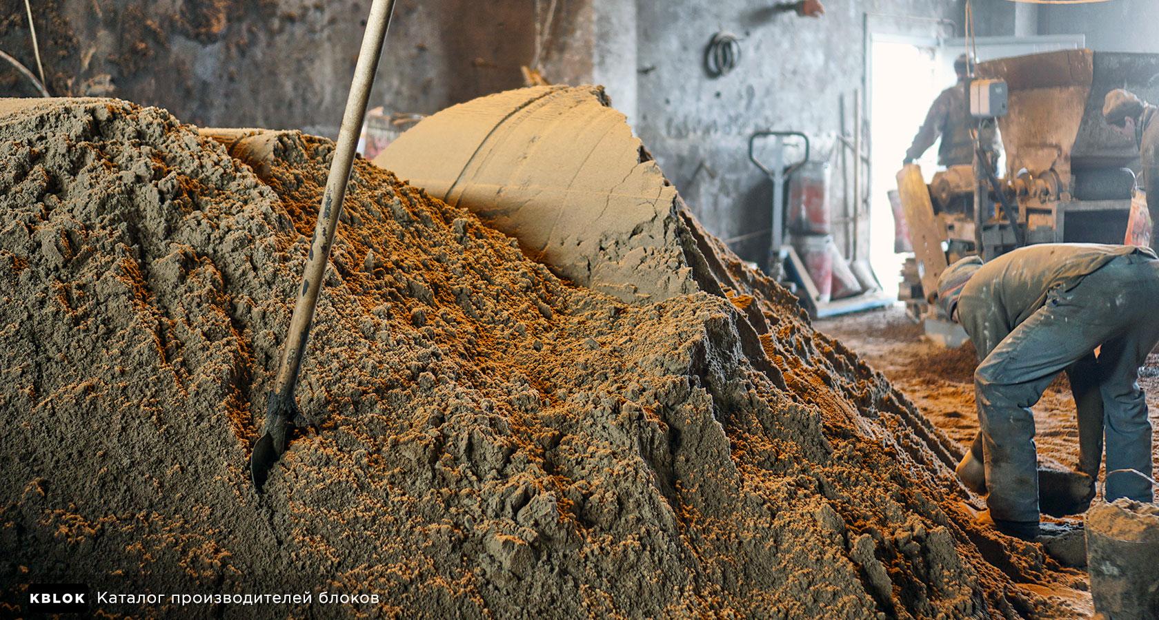речной песок для выпуска керамзитобетонного блока