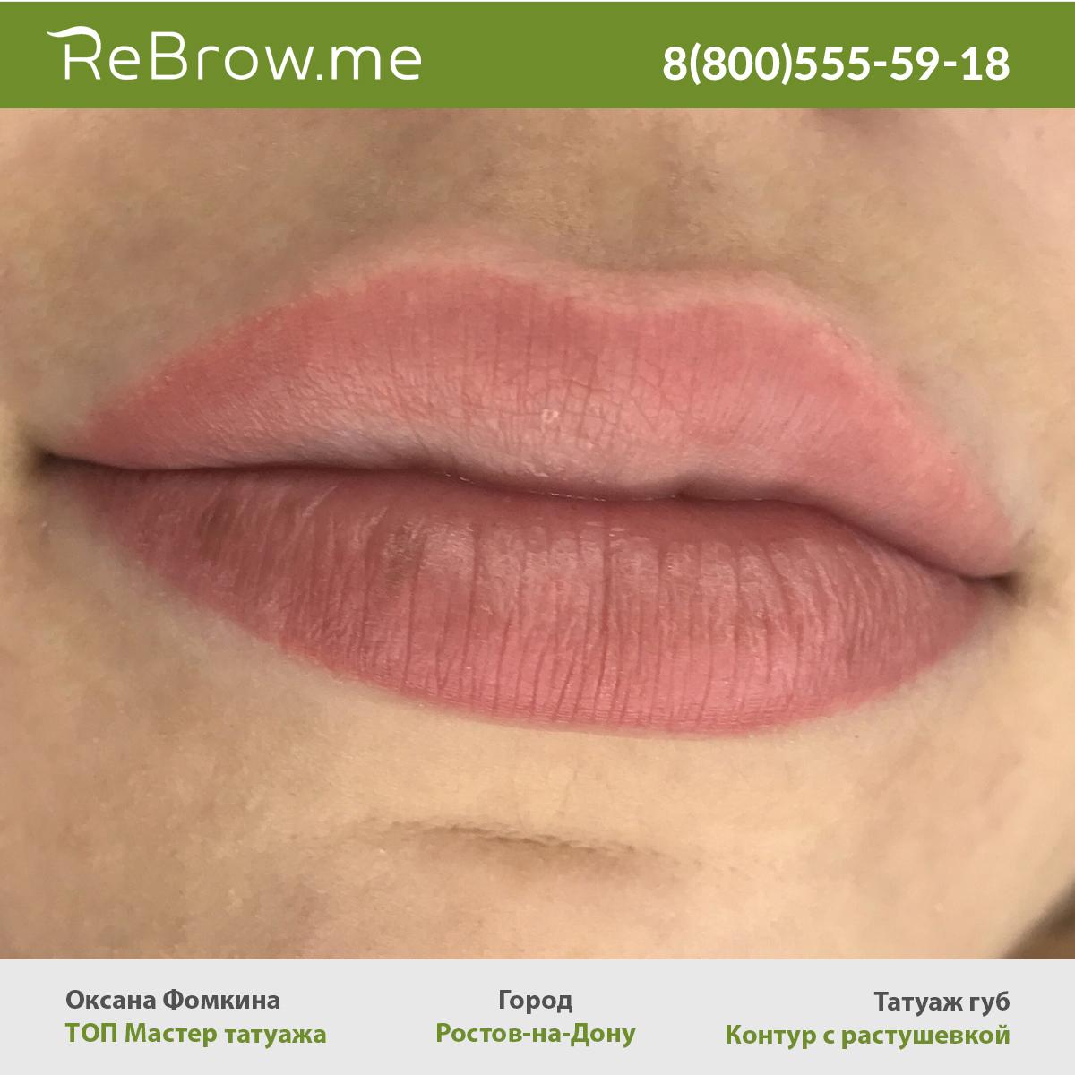 татуаж губ виды фото опытному цветоводу ясно