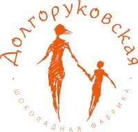 Долгоруковская шоколадная фабрика