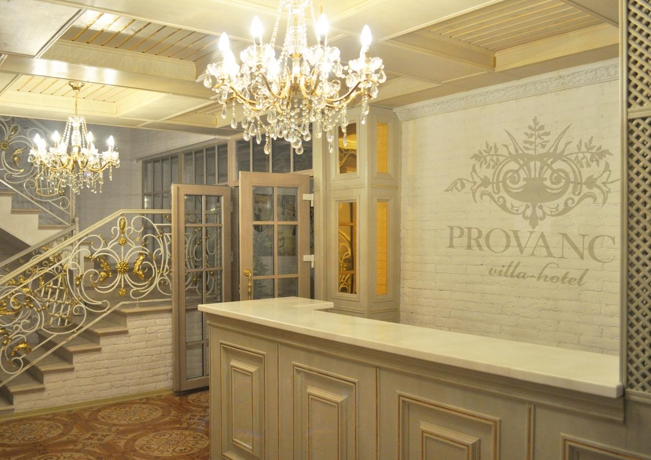отель в классическом стиле