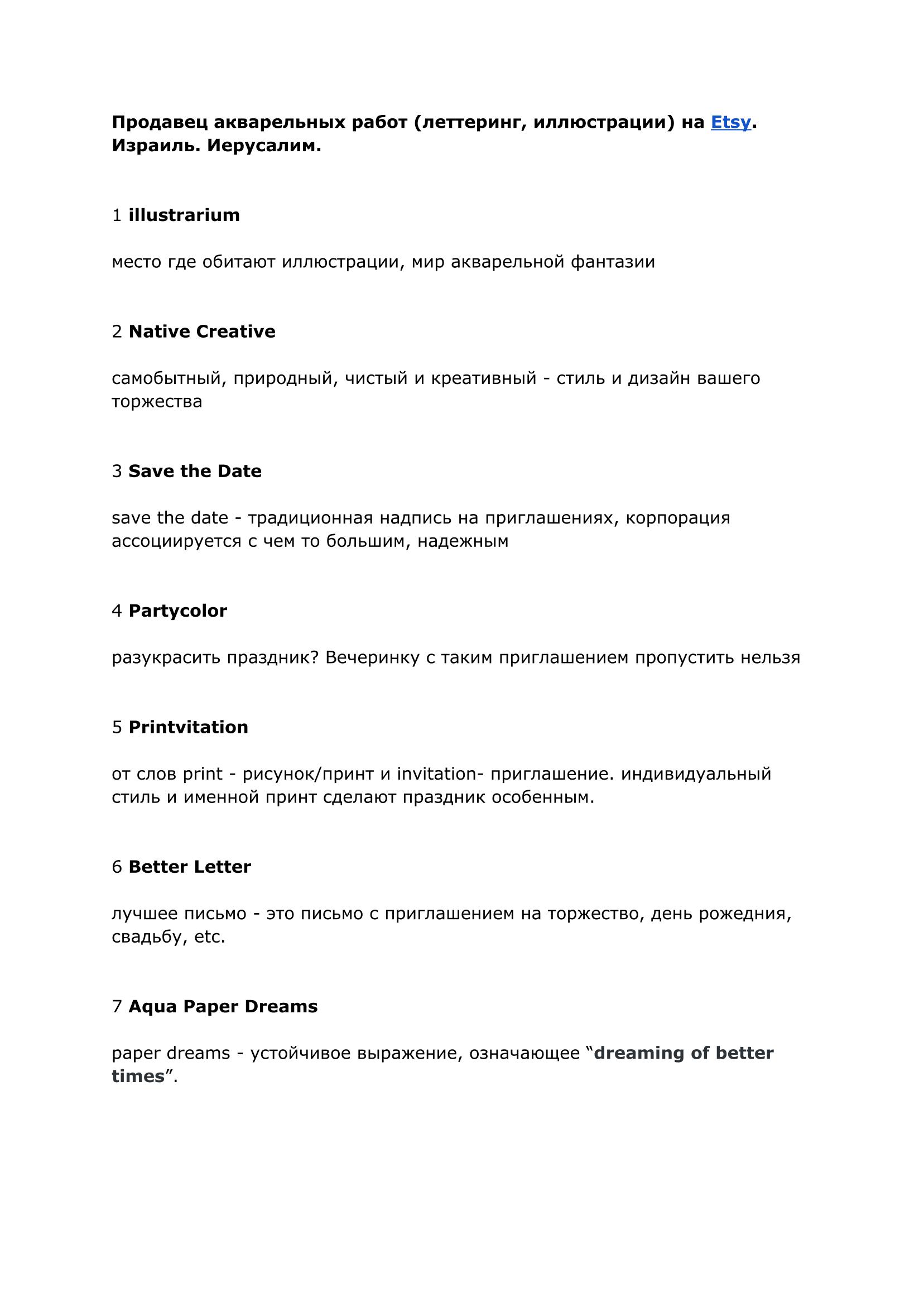 Слоганы о вязании