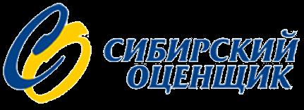 Сибирский оценщик
