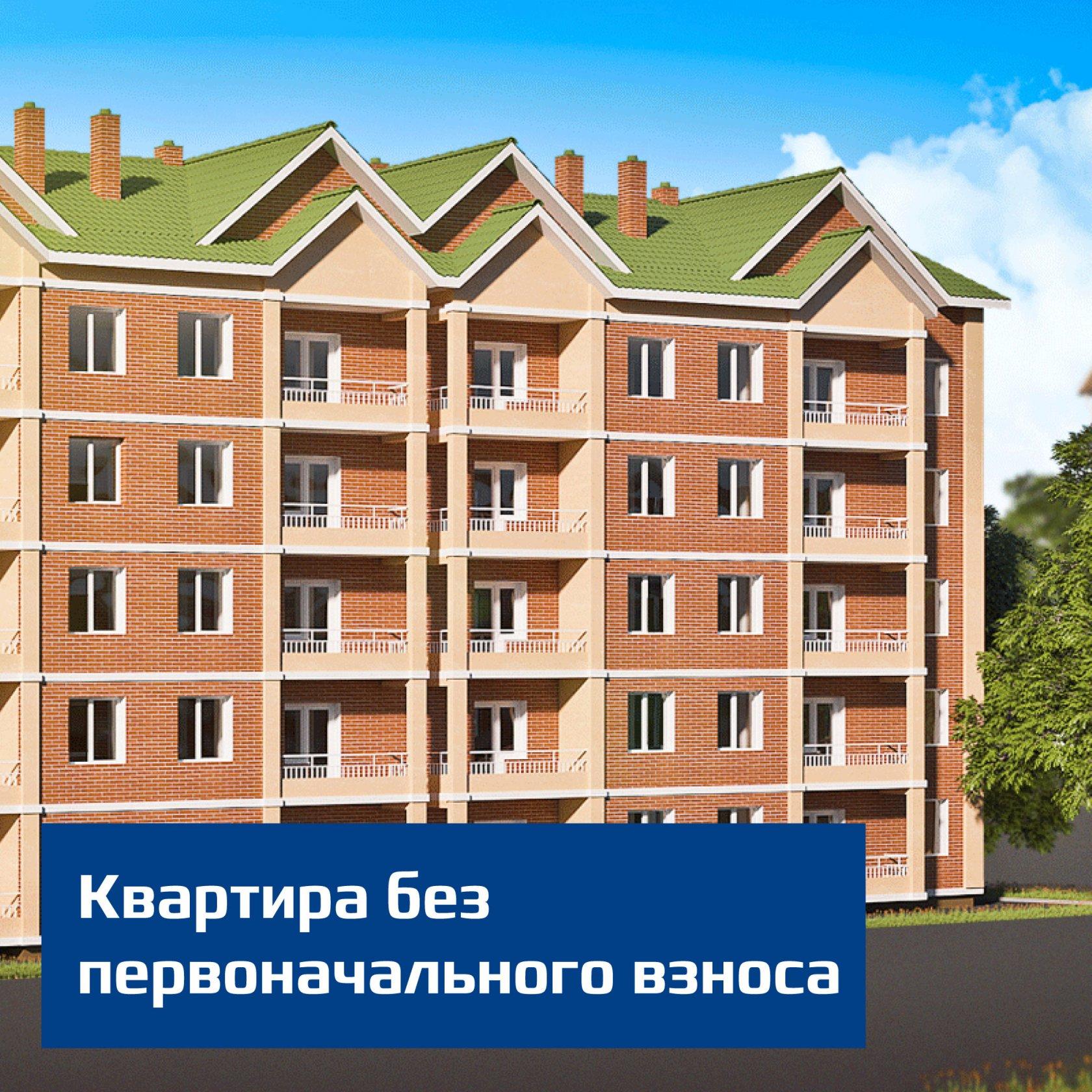 непобедимое ипотека на покупку квартиры в воронеже спланировал