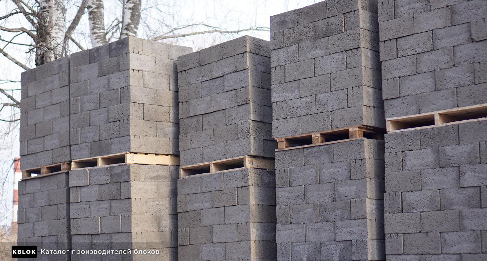 складской участок с блоками