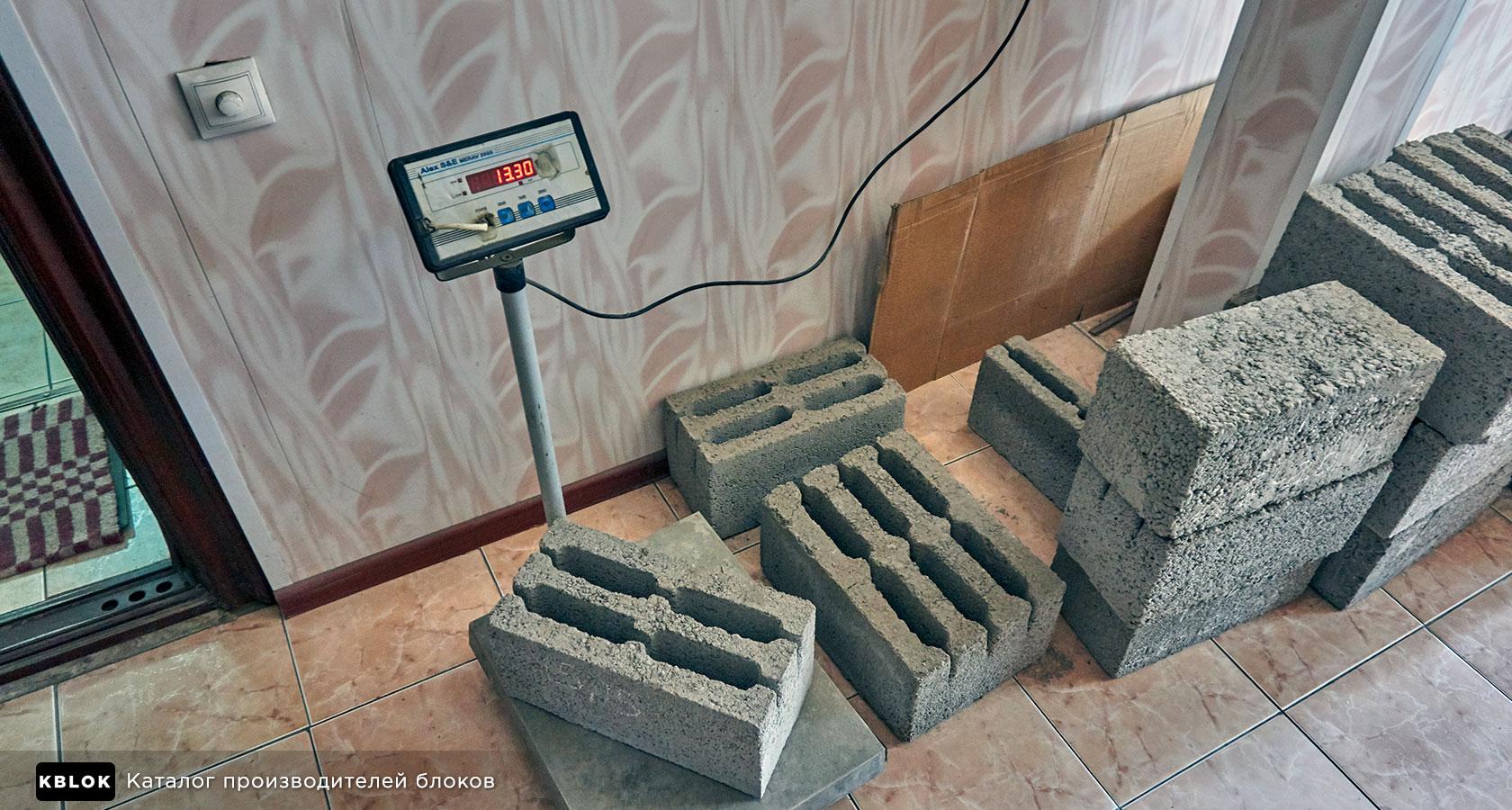 взвешивание четырехпустотного блока