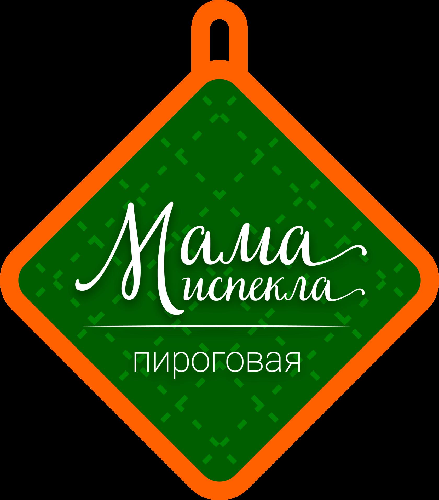 Пироговая №1 в Барнауле