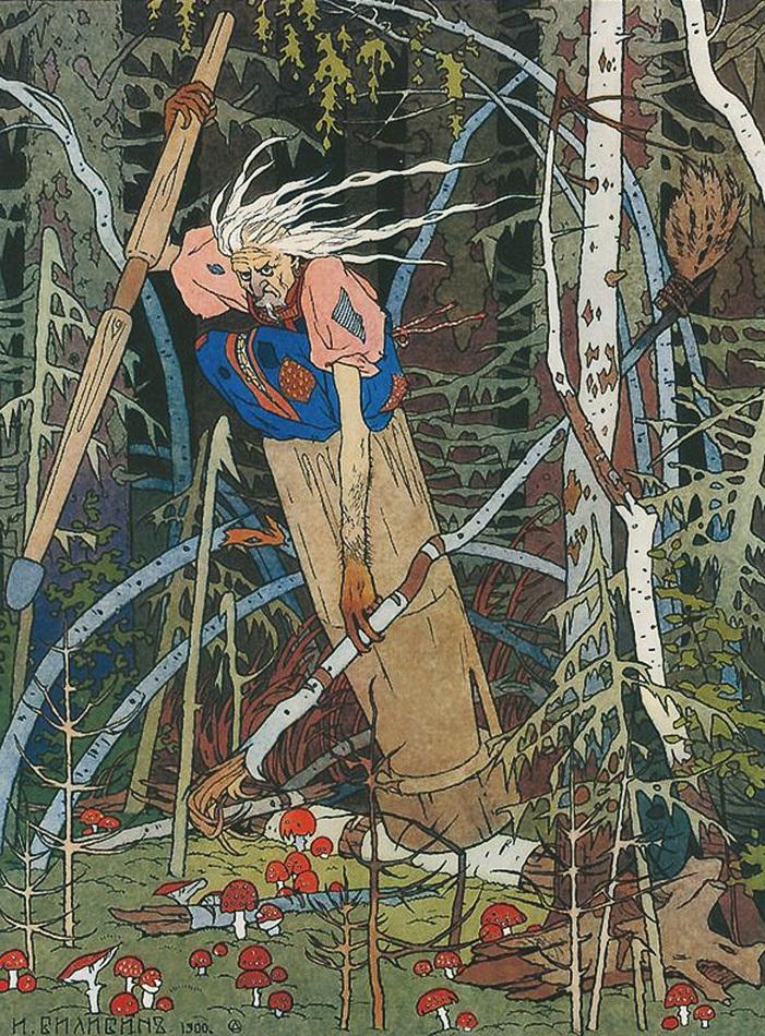 Иллюстрация: Иван Билибин (1900)