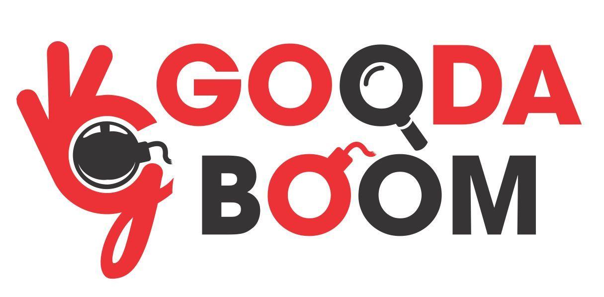 GOODA-BOOM