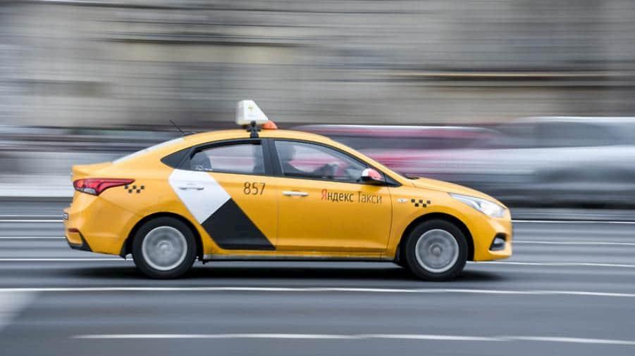 скорость яндекс такси