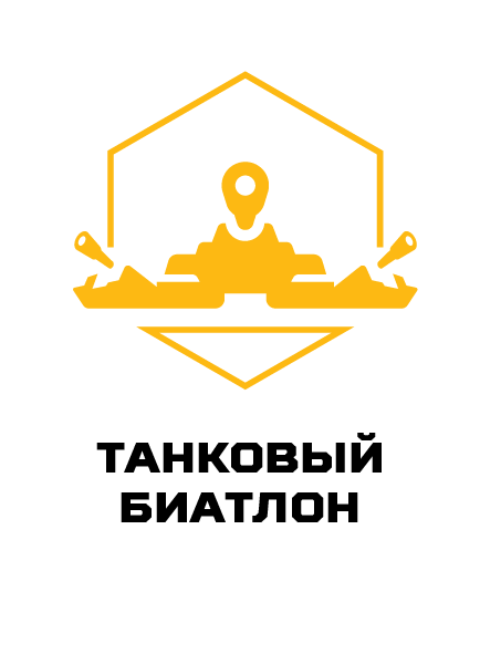 ikonki2017434x59112.png