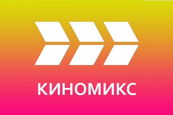 Киномикс TVIP Media